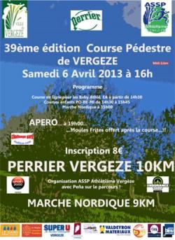 39ème 10km de Perrier